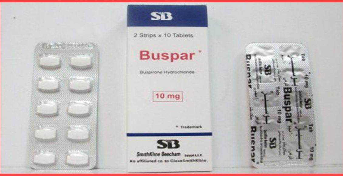 دواء بوسبار buspar .. دواعي الأستعمال - الجرعة - الأثار الجانبية - التداخلات الدوائية - سعر الدواء